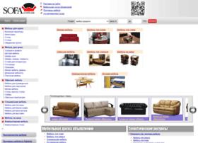 sofa.com.ua