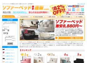 sofabed.e-kagus.com