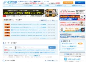 sofcomi.com