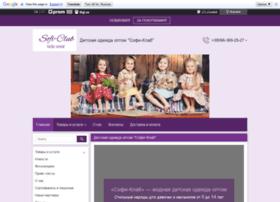 sofi-club.com.ua