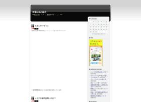 sofi-erushan.jugem.jp
