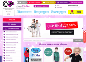 sofi-kids.ru