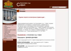 sofiaac.court-bg.org