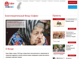sofiafond.ru