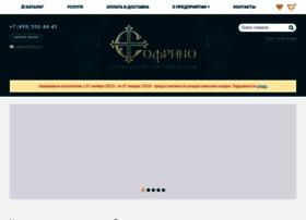 sofrino.ru