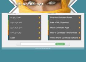 soft-arabs.net
