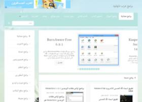 soft.arabdl.com