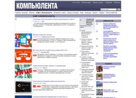 soft.compulenta.ru
