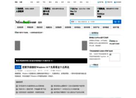 soft.newhua.com