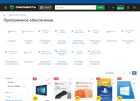 soft.rozetka.com.ua