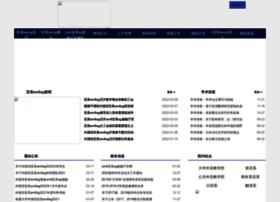 soft100.net