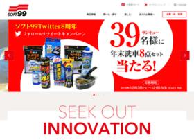 soft99.co.jp