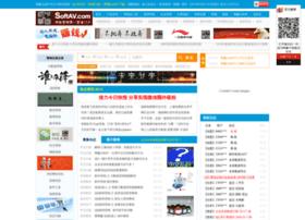 softav.com