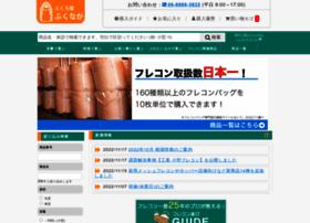softbag.jp