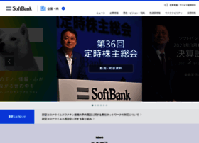softbank.co.jp