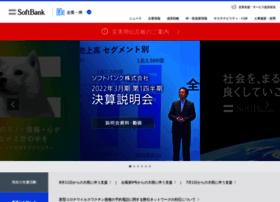 softbankmobile.co.jp
