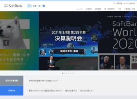 softbanktelecom.co.jp