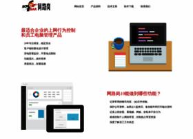 softbar.com