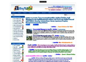 softbizplus.com