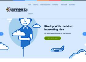 softbranch.com