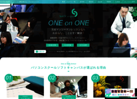 softcampus.co.jp