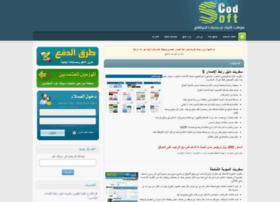 softcod.com