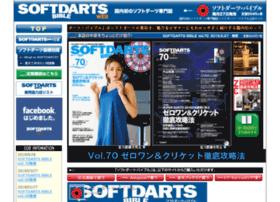 softdarts-bible.com
