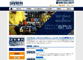 softeni.com