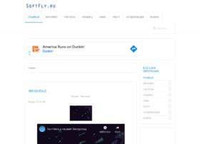 softfly.ru