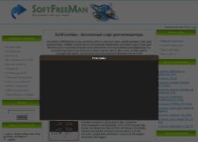 softfreeman.ru