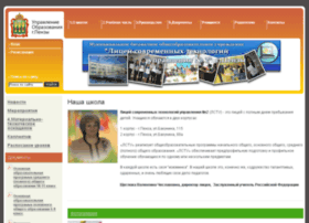 softinfo-test.ru