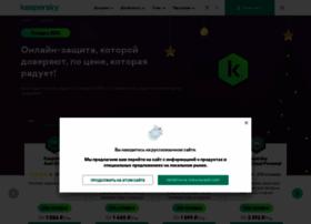 softkey.kaspersky.ru