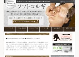 softkorugi-kukuru.com