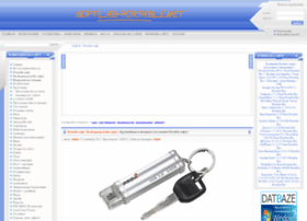 softlab-portable.ru
