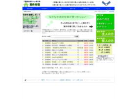softmart.jp