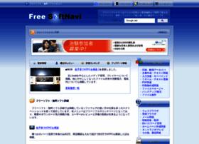 softnavi.com