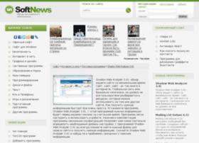 softnews.su