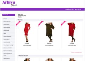 softpageinternet.ro