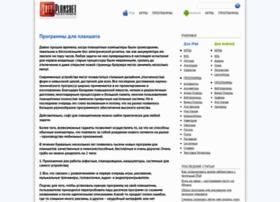 softplanshet.com