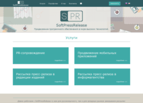 softpressrelease.ru