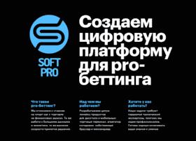 softpro.com