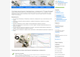 softron.com.ua