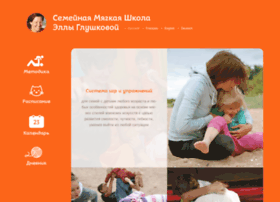 softschool.ru