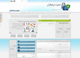 softsecurity.ir