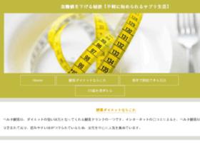 softsignal.net