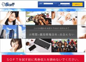 softsoft.jp