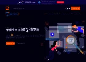 softtech-it.com