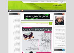 softvillage.blogfa.com