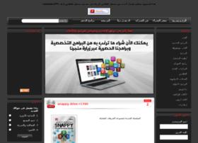 software.as2093.com