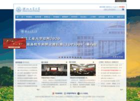 software.zjut.edu.cn